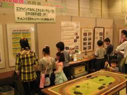 20101127_energy_02.jpg