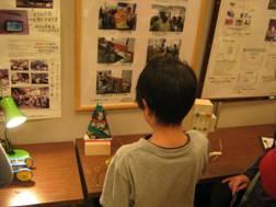 20101127_energy_04.jpg