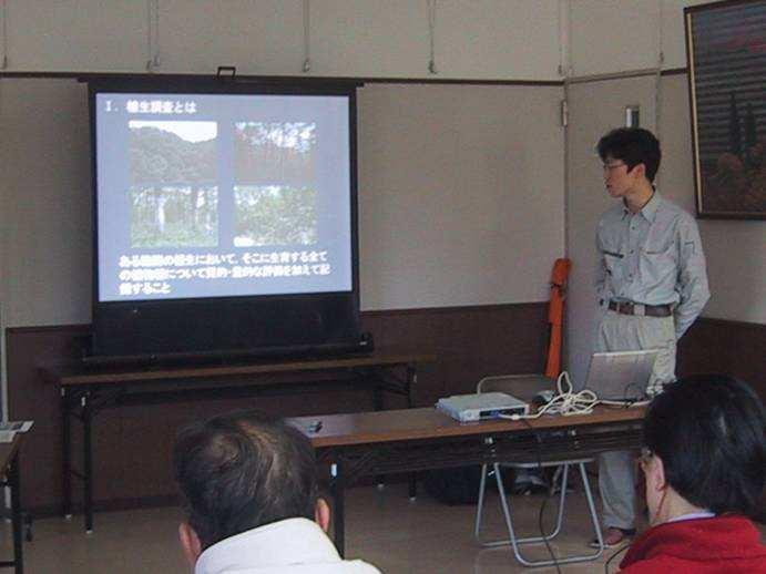 植生調査の講義