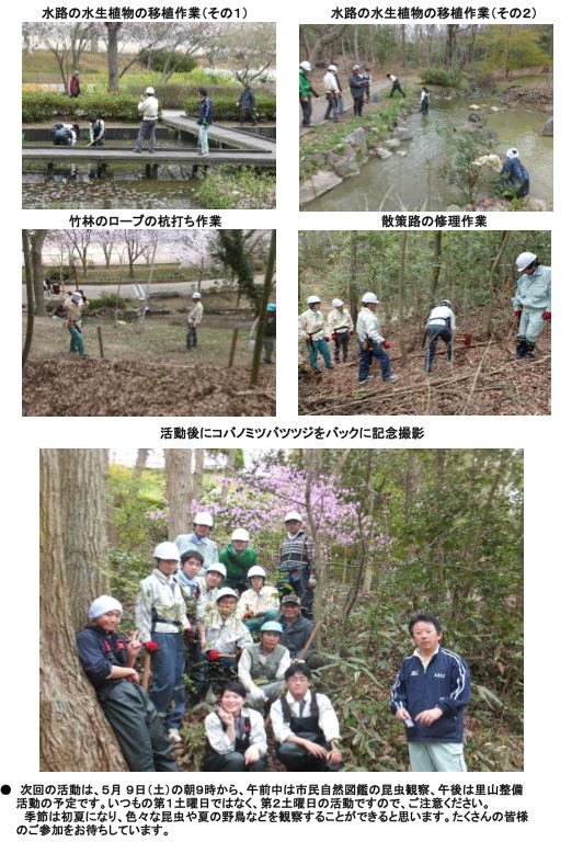 150404_nature_02.jpg