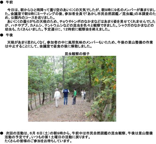 150509_nature_01.jpg