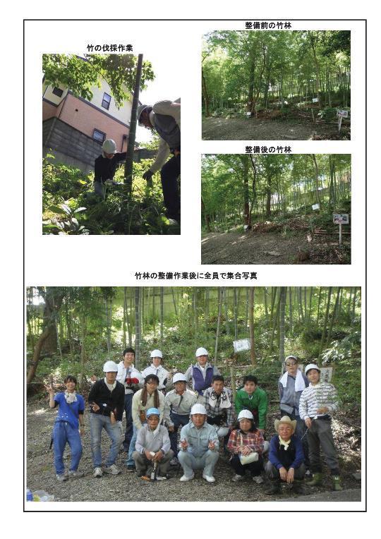 160702 里山整備活動報告-002-resize.jpg