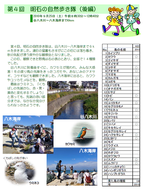 20101026_nature.jpg