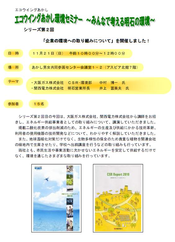 20101213_image_01.jpg