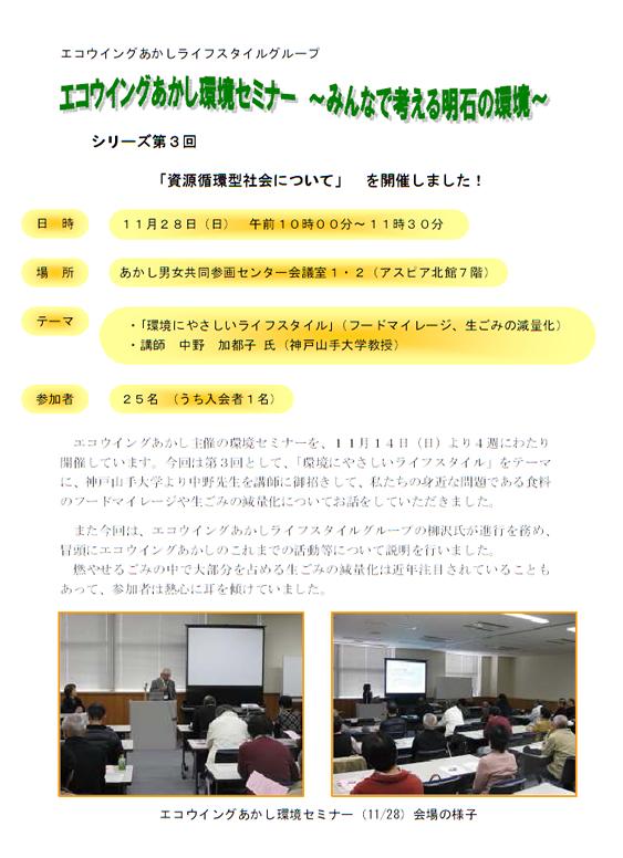20101213_image_02.jpg