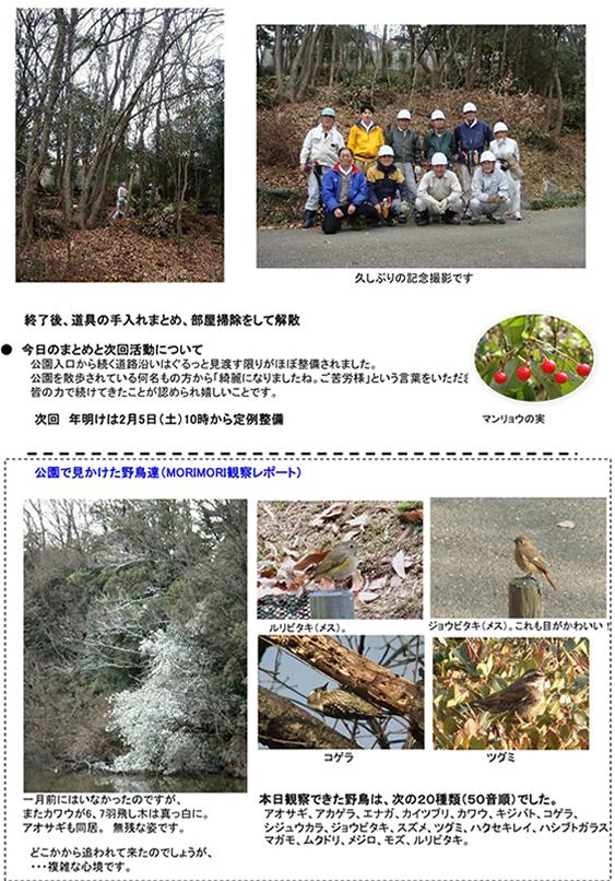 20110125_img_002.jpg