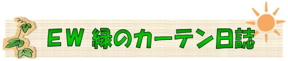 20110627-lifestyle-img-001.jpg