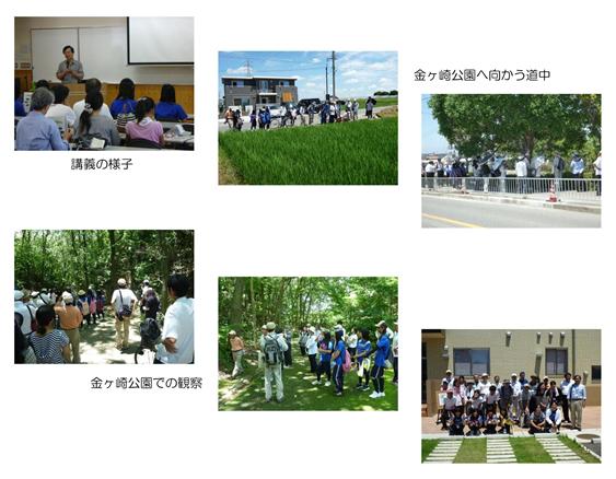 20110808_nature_003.jpg