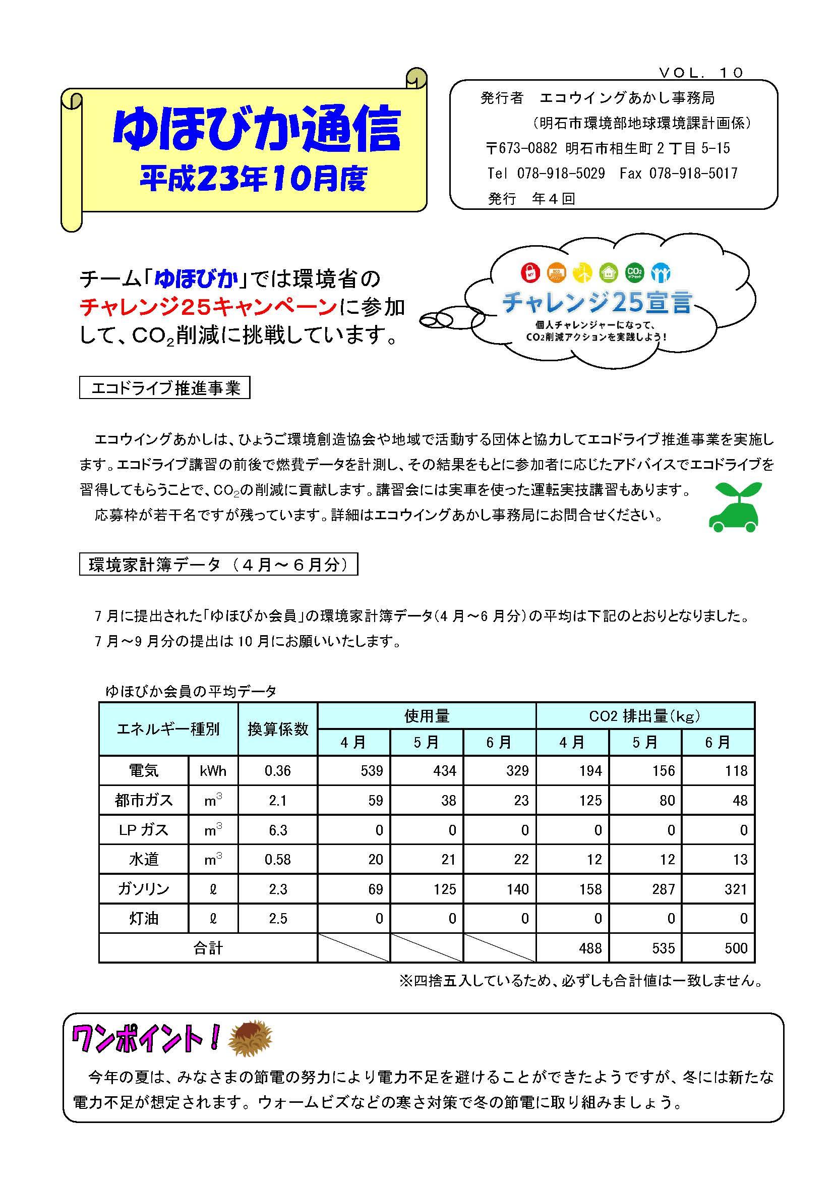 20111111_img_01.jpg