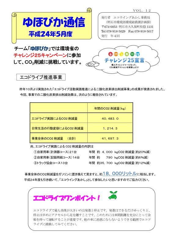 20120520_img_01.jpg