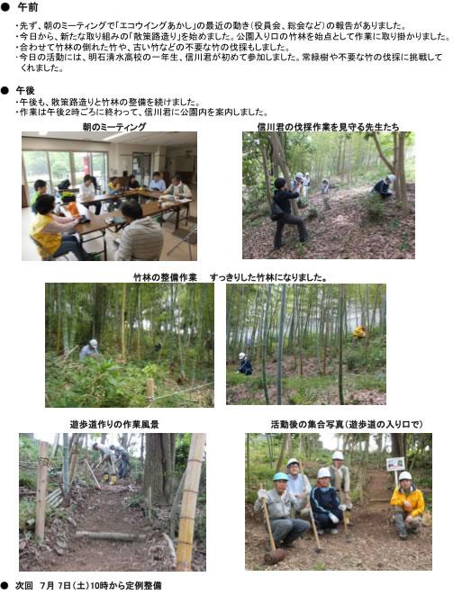 20120622_img_01_s1.jpg