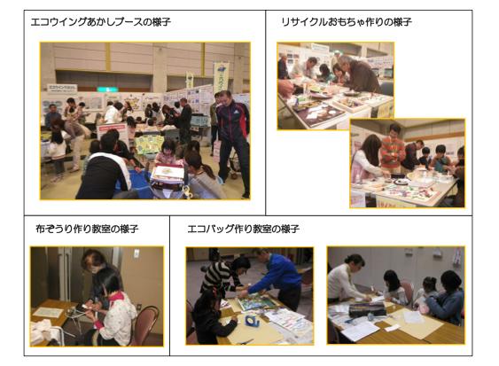 20121107_lifestyle_01.jpg