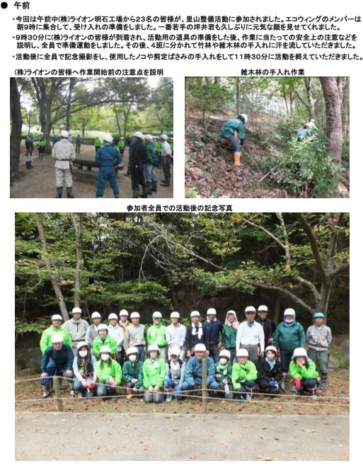 20121112_nature_001_s1.jpg