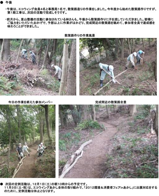 20121112_nature_002_s2.jpg