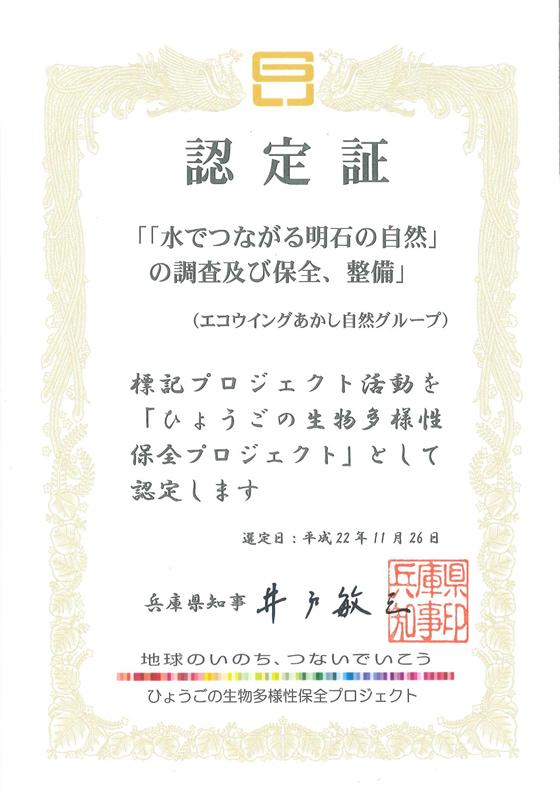 20130408_nature_img_r1_c1.jpg