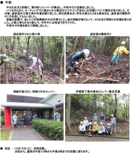 20131001_nature_img_01.jpg