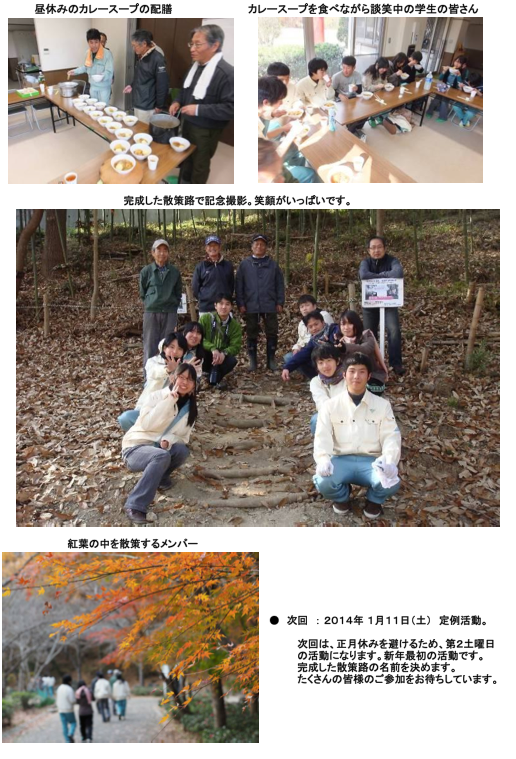 20131207_nature_02.png