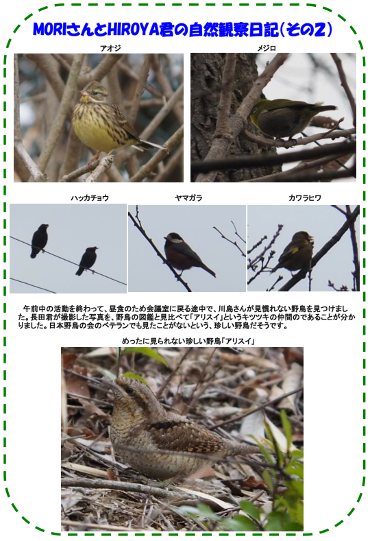 20140319_img_nature_04.png