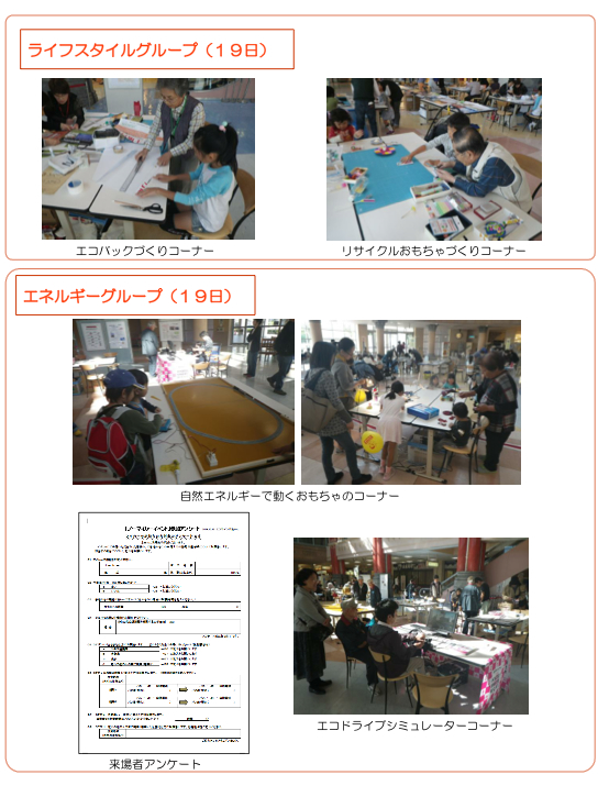 20141030_img_02.jpg