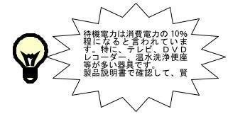 ene2.jpg