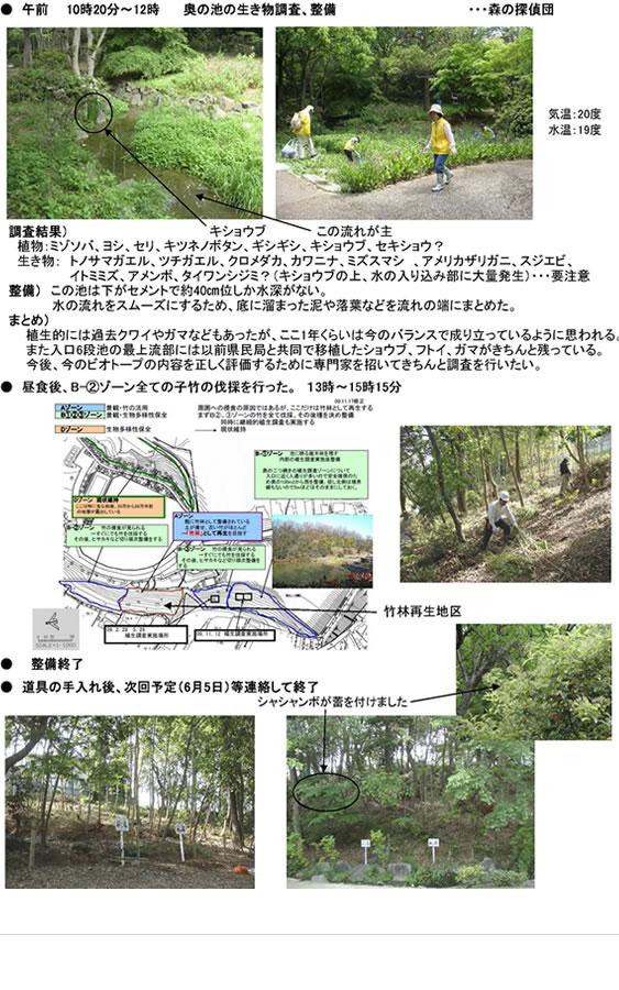 nature_100623_2.jpg