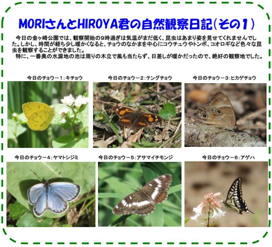 nature_141004_03.jpg