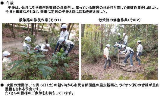 nature_141108_02.jpg