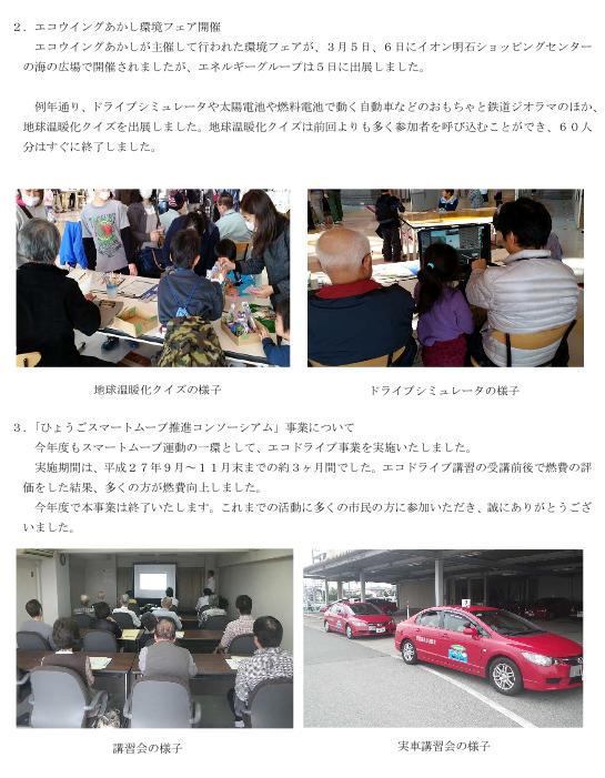 yuhobika_20160402_02.png